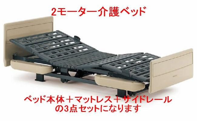 介護用品 KQ-82300 中古