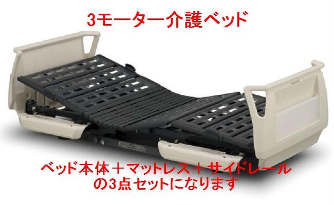 介護用品 KQ-9610 中古