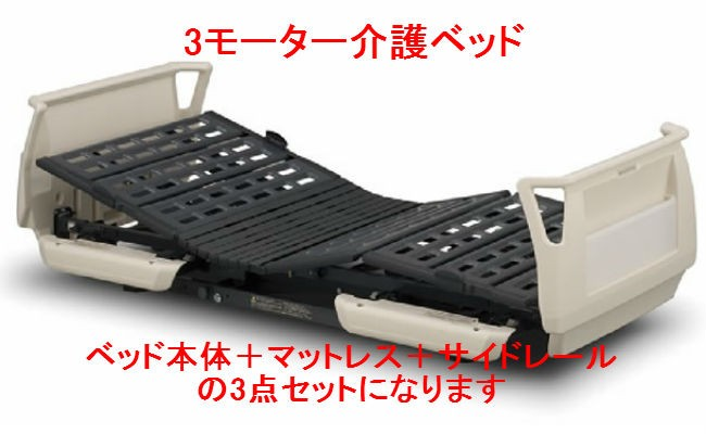 介護用品 KQ-9630 中古