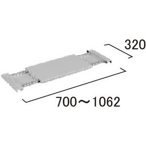 オーバーテーブル KQ-090寸法