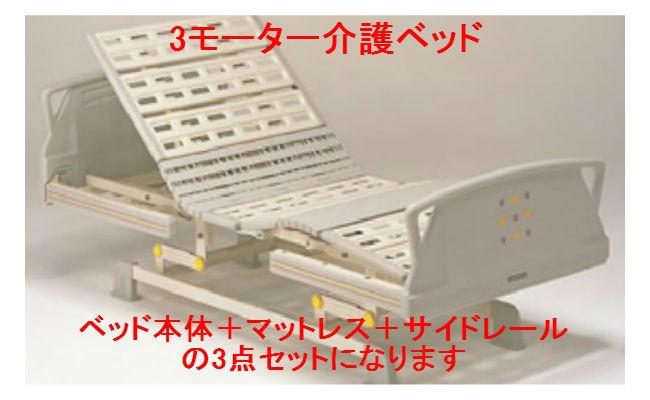 介護用品 KQ-603 中古