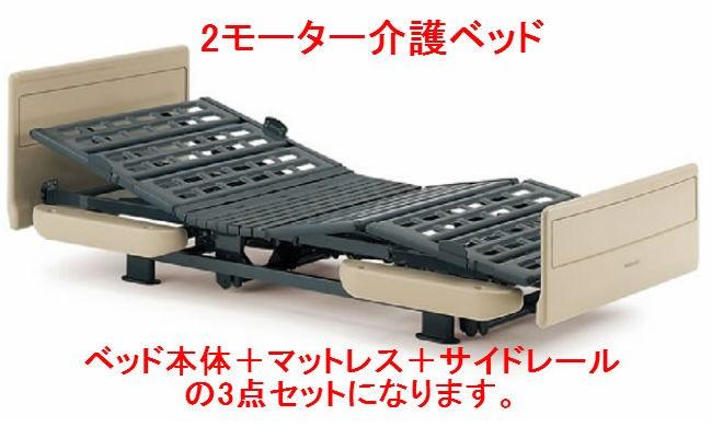 介護用品 KQ-82100 中古