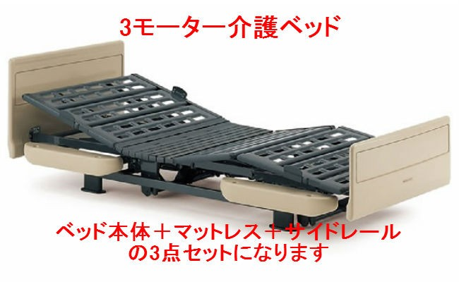 介護用品 KQ-86300 中古
